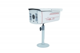 Telecamera videosorveglianza Ahd 4 led array 2mp ir color cctv 838AHD