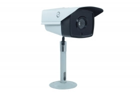 TELECAMERA VIDEOSORVEGLIANZA AHD 4 LED ARRAY 2MP IR COLOR CCTV CAMERA 788AHD