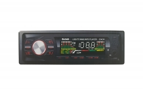 Autoradio stereo radio fm bluetooth mp3 usb aux telecomando auto EACH-5008BT